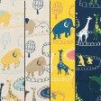 北欧デザイン 動物園柄 綿麻素材使用 生地幅110cm×1mカットクロス ※複数個購入時は、切らずにつながった状態です