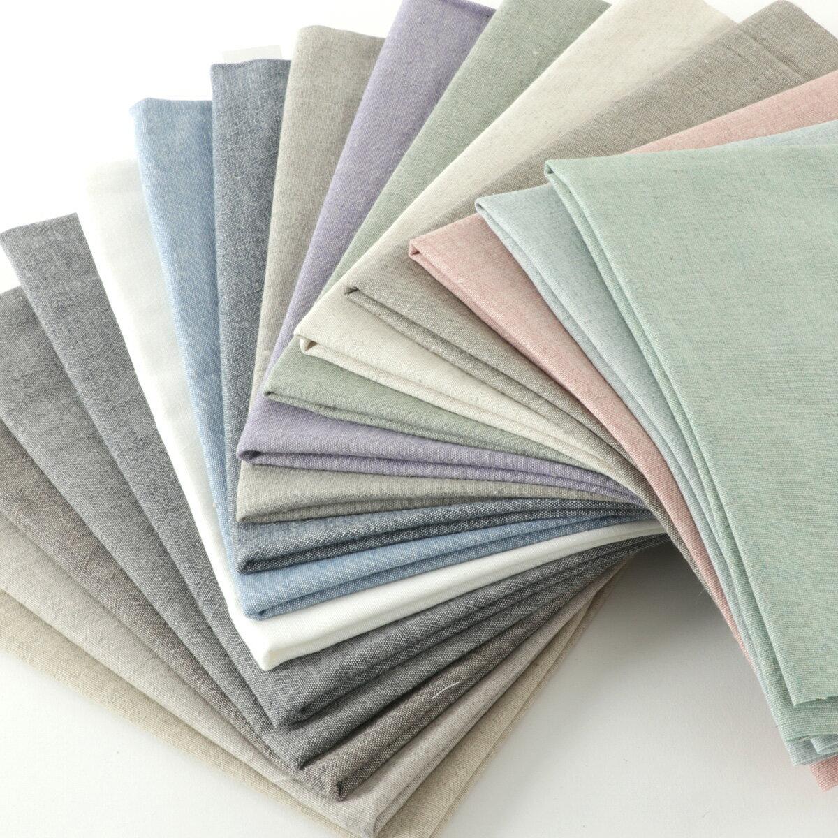 【生地 布幅110cm×1m】綿麻スペック 先染め生地 布 【無地】※数量1で1mです。2m以上ご購入の場合は切らずに発送いたします。(メール便不可) 木綿のかおり