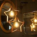 RoomClip商品情報 - 【日本製】APROZ アプロス:DOM(星型ウッドペンダントライト1灯)ドム/照明/間接照明/ライト/ペンダントライト/ウォールナット/クリ/インテリア/星型/星形/リビング/ダイニング/星型照明/照明器具/AZP-566-BR/NA