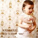 【ネコポス(送料200円)もOK】MARLMARL(マールマール):dolceシリーズ スタイ/ビブ/よだれかけ/出産祝い/ベビー/プレゼント/名…
