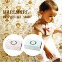 【ラッピングのし・送料無料】MARLMARL(マールマール):dolceシリーズ ギフトセット スタイ/ビブ/よだれかけ/出産祝い/ベビー/…