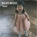 【全3色/2WAY仕様】【ラッピング.のし.メッセージ無料】MARLMARL マールマール:チュ
