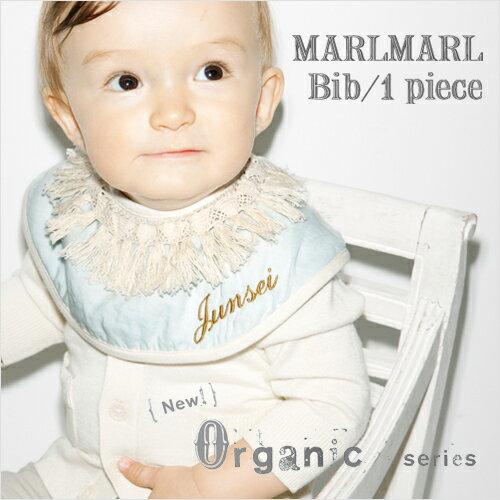 MARLMARL/Organic系列无添加口水巾