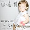 MARLMARL(マールマール):Chocolatシリーズ ギフトセット(dolceバージョン) スタイ/ビブ/よだれかけ/ガラガラ/レッグウォー…