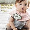 【全6種類・お名前刺繍OK】MARLMA...