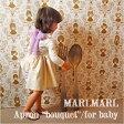 【ラッピングのし・送料無料】MARLMARL(マールマール):Apron bouquetシリーズモチーフNo.1〜3(ベビーサイズ 80-90cm)エプロン/お食事エプロン/出産祝い/ベビー/プレゼント
