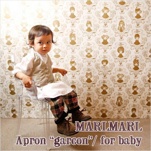 包装のしメッセージ送料無料MARLMARLマールマール:エプロンgarconギャルソンシリーズモチー