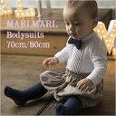 【全4種類/2サイズ】MARLMARL マールマール:ボディスーツ【ラッピング.のし.メッセー