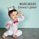 【全4色】MARLMARL マールマール:ヘッドアクセサリー クラウン[ラッピング.のし.メ
