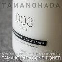 TAMANOHADAコンディショナー(540ml)/玉の肌/...