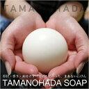 Tamanohada_thum15