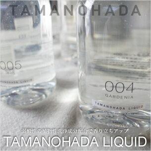 TAMANOHADA リクイッド タマノハダ
