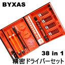 在庫処分価格!BYXAS 精密ドライバーセット 特殊ドライバーセット 38 in 1 SCA-102 10P29Aug16