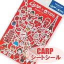 ショッピング広島 メール便なら送料200円!カープ シートシール ポストカード 葉書 カープグッズ CARP×TIPS CP-PK001