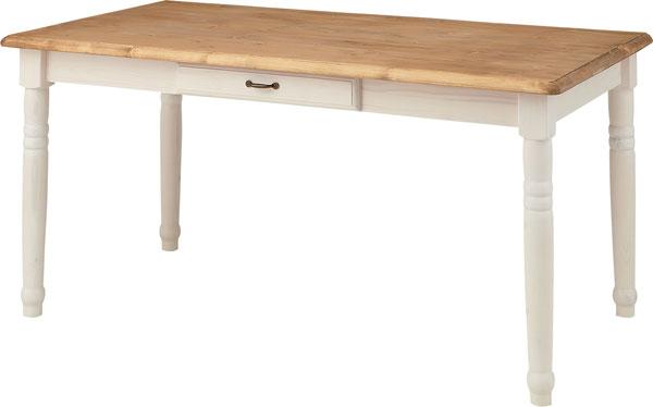 150ダイニングテーブル 「Midi/ミディ」 【送料無料・食卓・カントリー調・パイン材・木製】