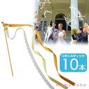 演出 【20%OFF!】【あす楽】リボンワンズ キャメル10...