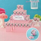 YOU-ZEN 小箱 60個セット ★結婚式・二次会・ウェディングパーティー用プチギフトに!販促・景品・イベントにも!