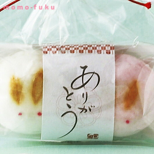【20%OFF】【あす楽】プチギフト 京菓子う...の紹介画像3