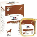 犬用 CIW 100g×7個 ウェットタイプ 消化性の高い原材料を使用した消化器症状に配慮した食事療法食(高消化性)/SPECIFIC/スペシフィック/消化器用 CID/