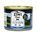 Ziwi Peak(ジウィピーク)キャット缶 ラム 185g×6