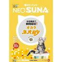 ショッピング猫砂 コーチョーネオ砂オカラ 10L
