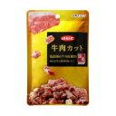 デビフ牛肉カット 40g×12 まとめ買いがお得!!