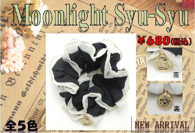 MoonLight Syu-Syu(ムーンライト シュシュ)ブラック2