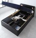 組立設置付 モダンライトコンセント付き・ガス圧式跳ね上げ収納ベッド Kezia ケザイア プレミアムボンネルコイルマットレス付き シングル 深さラージ