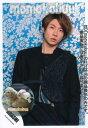 ARASHI嵐 公式生写真 (相葉雅紀)AA00047