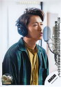 ARASHI 嵐 公式 生 写真 (大野智)ARA00132