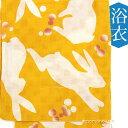 浴衣 ViVi ブランド 女性 注染 おしゃれ レトロ セール ゆかた 兎 うさぎ 黄色 大人 レディース 高級 個性的