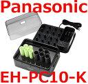 Panasonic Pro Curl'nパナソニックホットカーラープロカールン EH-PC10-K【EHPC10K、パナソニックカールン、パナソニックカルーン】