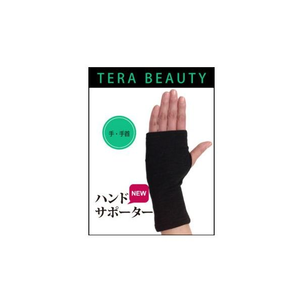 COOCOUTURE TERABEAUTYクーク...の商品画像