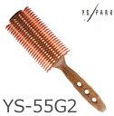 Y.S.PARKYSカールシャインスタイラー YS-55G2【YS55G2、YSBS55G2、YSPARK】