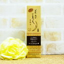 米ぬか美人 化粧水 200ml 【日本盛、化粧水、米ぬか美人】