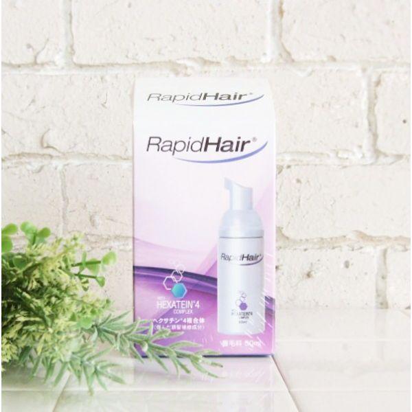 RpidHair ラピッドヘア 50ml <養毛料>【RpidHair、ラピッドヘア、ラッピッド、養毛料、ヘアケア、頭皮ケア】