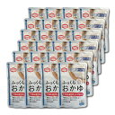 [亀田製菓] ふっくらおかゆ 200g×24袋セット 【介護食品】 【5,400円以上購入で