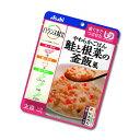 [アサヒグループ食品] ★介護食★ バランス献立 やわらかごはん 鮭と根菜の釜飯風