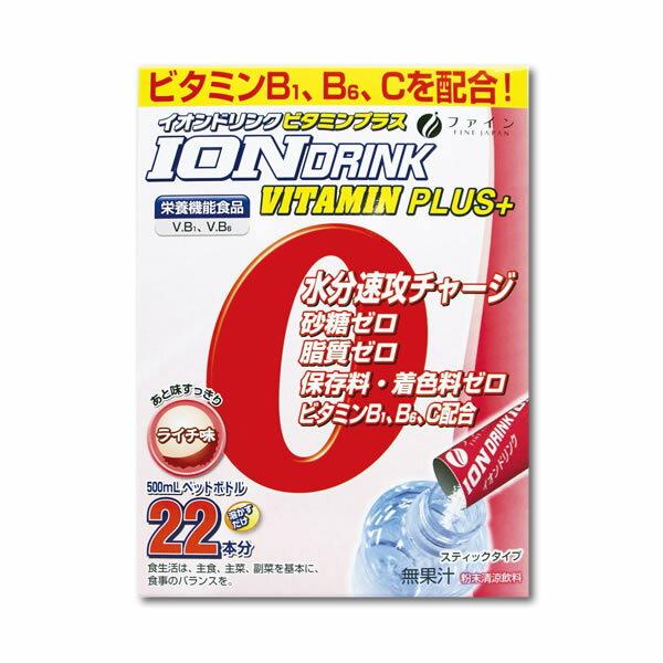 ファイン イオンドリンク ビタミンプラス 3.2g×22包