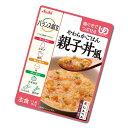 """【介護食】[アサヒグループ食品] バランス献立 やわらかごはん 親子丼風 160g """"区分2"""