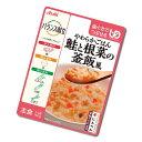 【介護食】[アサヒグループ食品] バランス献立 やわらかごはん 鮭と根菜の釜飯風 160g
