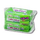 ●清拭用使い捨てタオル● サルバ お肌にやさしいぬれタオル 60枚×2パック [白十字] 【5,400円以上購入で送料無料】