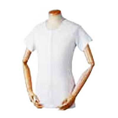 らくらく前開き肌着紳士用半袖ホワイト#7505[エンゼル]【5400円以上購入で送料無料】