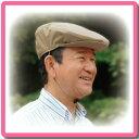 ★保護帽★ おでかけヘッドガード Hタイプ(ハンチング帽) KM-1000H 【キヨタ】  【送料無料(北海道、沖縄を除く)】