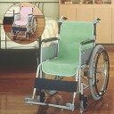 車いすシートカバー 防水タイプ 2枚入り ピンク/グリーン 【ケアメディックス】 【5,400円以上購入で送料無料】