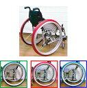 【介護用品】車いす用 後輪用ホイルソックス 2個1組[あい・あーる・けあ] 【5500円以上購入で送料無料】