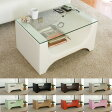 テーブル ガラステーブル ローテーブル リビングテーブル レザー張り /Curve 天板 ガラス製 table 02P27May16