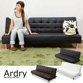 ソファベッド ソファーベッド / Ardry ソファ ソファー レザー 3人掛け 合成皮革 リクライニングタイプ フロアソファ ローソファ sofa