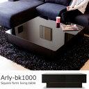 【SALE/10%OFF】 収納付き テーブル ローテーブル センターテーブル ガラステーブル / Arly-bk1000(正方形タイプ) 楽天スーパーSALE