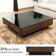 収納付き テーブル ローテーブル センターテーブル ガラステーブル / Arly-elm1000(正方形タイプ)